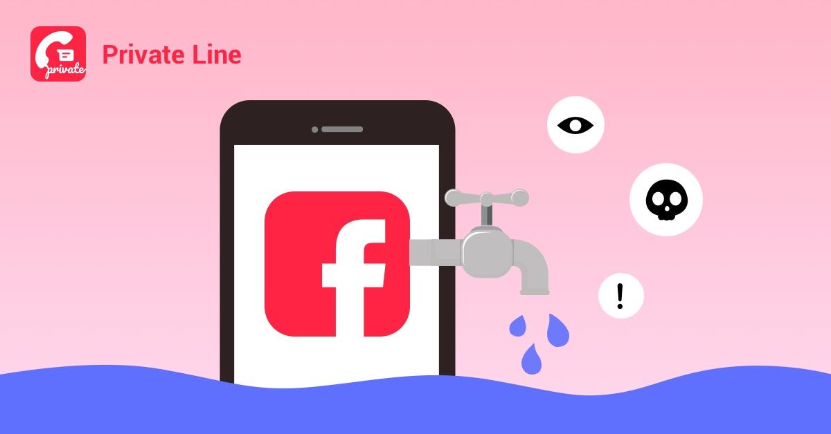 facebook leak-1200x628